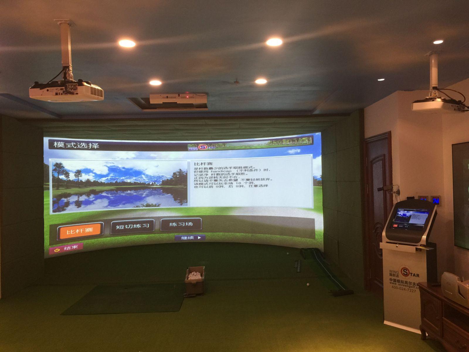 wingStar模拟高尔夫展厅八放眼:沈阳环屏模拟高尔夫展厅