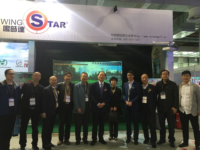wingStar(鸣时达)模拟高尔夫参加IWF上海健身展