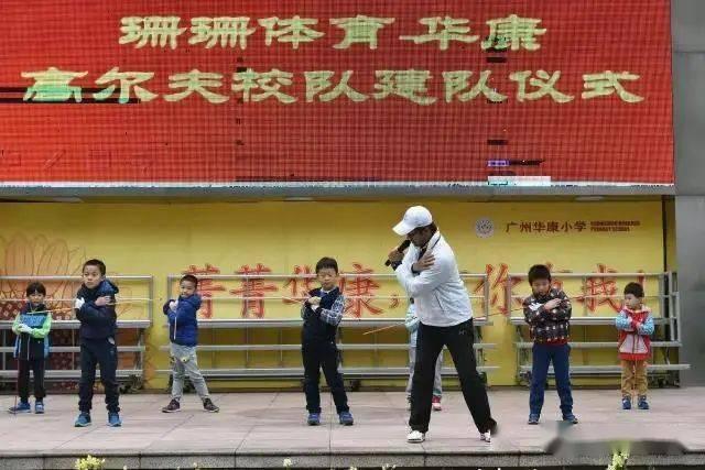 校园高尔夫让孩子更自律 让孩子们很有环保观念-广州模拟高尔夫学校