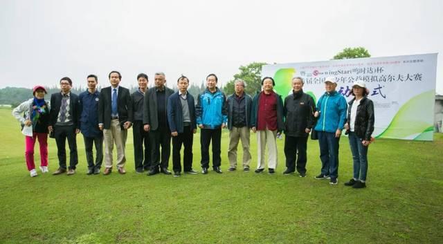 古盐田,wingStar(鸣时达)模拟高尔夫与海南省青巡赛一起飞翔